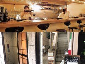 イタリア酒場 &STAGIONE!