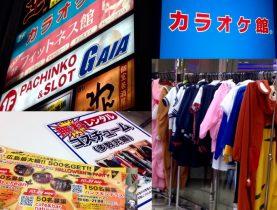 カラオケ&パーティー カラオケ館 広島駅前店